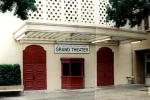 Entrance, December 2003